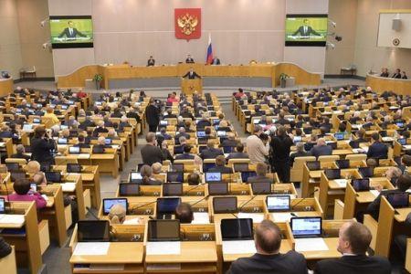 СМИ:  Госдума РФ потратит 350 млн. рублей  на изучение мнения граждан