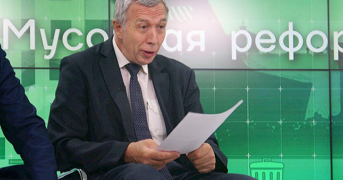 Мусорное ведро Лихачева