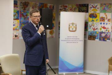 Андрей Ерошевич: Встреча с губернатором.