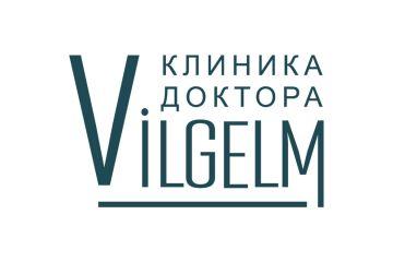 Клиника доктора Vilgelm дарит подарки