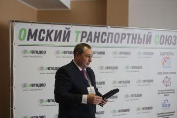 В Омске презентовали «транспортный союз» перевозчиков