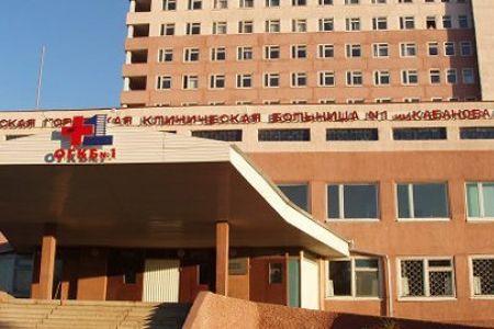 От коронавируса скончался первый омский врач