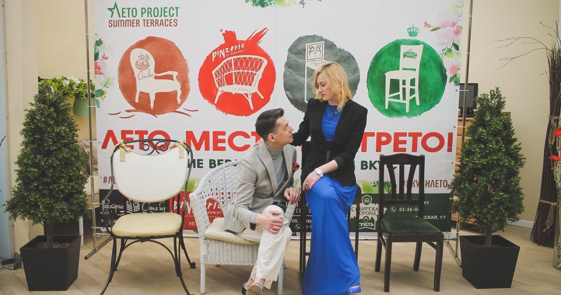 Лето Project. Открываем лето в Омске вопреки погоде