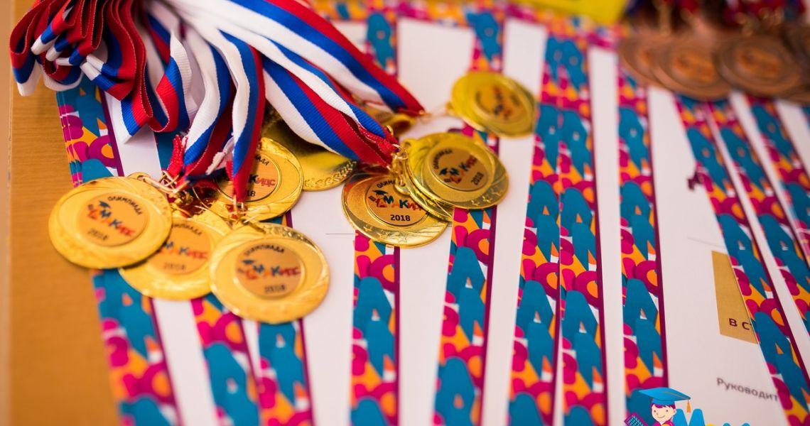 «Все, что нужно знать про II Городскую Олимпиаду по ментальной арифметике от Академии АМАКидс»